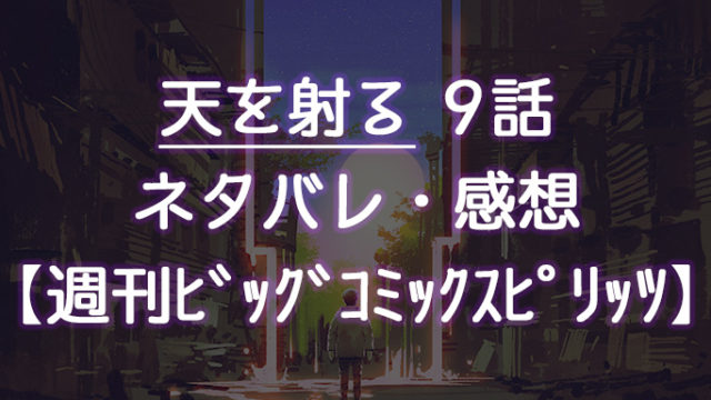 七 つの 大罪 39 巻 発売 日